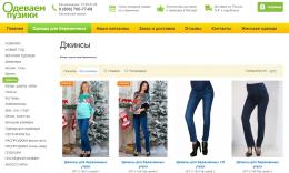 Интернет-магазин одежды для беременных odevaempuziki.ru