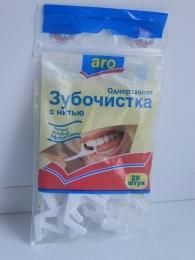 Одноразовая зубочистка Aro с нитью