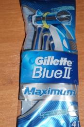 Одноразовые бритвы Gillette Blue II Maximum