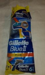 Бритвенные станки Gillette Blue II Plus одноразовые