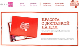Онлайн-сервис glambox.ru
