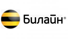 Оператор сотовой связи Билайн (Тула)