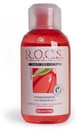 Ополаскиватель для полости рта R.O.C.S. грейпфрут
