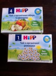 Органические чаи для детей Hipp