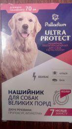 Ошейник Palladium Ultra Protect от блох и клещей для собак крупных пород (70 см)
