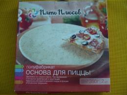 """Основа для пиццы """"Пять плюсов"""""""