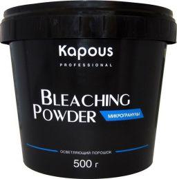 Осветляющий порошок Kapous Bleaching Powder микрогранулы