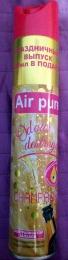 Освежитель воздуха серии Air Pure Alpen Нейтрализатор запахов с ароматом шампанского