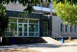 Отдел ЗАГС по Заводскому району (Саратов, ул. Кавказская, д. 11)