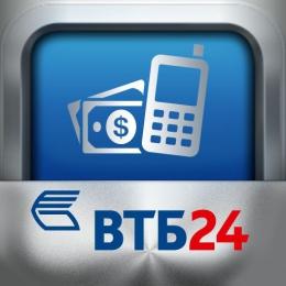 Отделение банка ВТБ 24 (Балтийск, пр-т Ленина, д. 61)