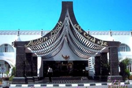 Отель Aladdin Beach Resort 4* (Египет, Хургада)