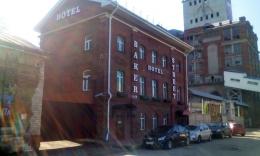 Отель Hotel Baker Street 2* (Россия, Нижний Новгород)