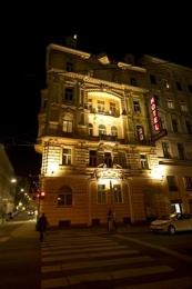 Отель Drei Kronen Hotel City 3* (Вена, Австрия)