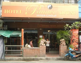 Отель Pannee House Inter Group (Таиланд, Бангкок)