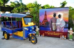 Отель The Great Residence Hotel 3* (Таиланд, Бангкок)
