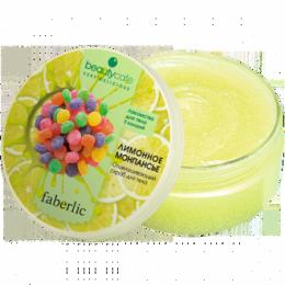 """Отшелушивающий скраб для тела Faberlic Beauty Cafe """"Лимонное монпансье"""""""