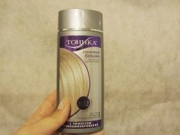 Оттеночный бальзам Тоника 9.12 для светлых и осветлённых волос с эффектом биоламинирования
