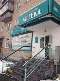 Медицинский центр альтернатива в санкт петербурге