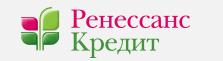 Банк Ренессанс Кредит (Новосибирск, ул. Гоголя, д. 25)