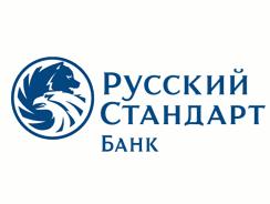 """Отделение банка """"Русский стандарт"""" (Липецк,  ул. Крайняя, д. 7а)"""