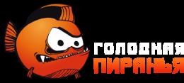 """Бар """"Голодная Пиранья"""" (Самара, Московское шоссе, литер Е110)"""