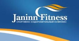 "Фитнес-клуб ""Janinn Fitness"" (МКАД, 65 км, Рублево)"