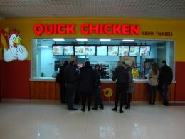 """Фуд-корт Quick Chicken (Самара, просп. Кирова, д. 147, ТРК """"Вива Лэнд"""")"""