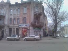 """Гастроном """"Грин"""" (Самара, ул. Ленинская, д.116)"""