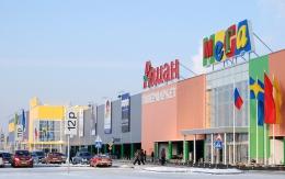 "Гипермаркет ""Ашан"" (Новосибирск, ул. Ватутина, д. 107)"
