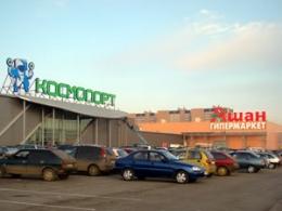 "Гипермаркет ""Ашан"" (Самара, ТРК ""Космопорт"")"