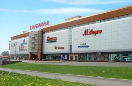 "Гипермаркет ""Ашан - сити"" (Екатеринбург, ул. Халтурина, д. 55)"