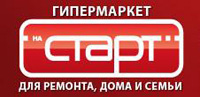 """Гипермаркет для ремонта, дома и семьи """"Старт"""" (Уфа,  ул. Менделеева, д. 137, к. 4)"""