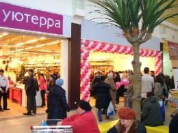 "Гипермаркет домашних товаров ""Уютерра"" (Самара, ул.Дыбенко, д. 30, ТРК Космопорт)"