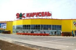 """Гипермаркет """"Карусель"""" (Санкт-Петербург, ул. Карбышева, д. 9)"""