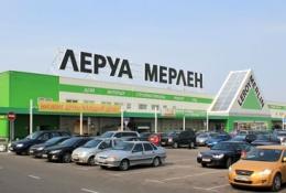 "Гипермаркет ""Леруа Мерлен"" (Самара, ул. Дыбенко, д. 30, ТРК ""Космопорт"")"