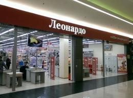Хобби-гипермаркет Леонардо (Санкт-Петербург, Петергофское ш., д.51)
