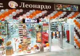 "Хобби-гипермаркет ""Леонардо"" (Новосибирск, ТРЦ ""АУРА"", ул. Военная, д. 5)"