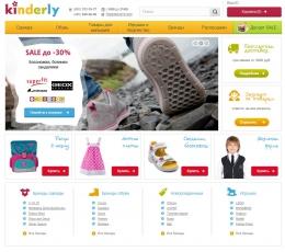 Интернет-магазин детской одежды Kinderly.ru