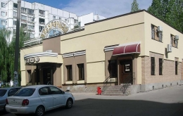 "Кафе и магазин ""Чебуречная"" (Самара, ул. Аминева, д. 5а)"