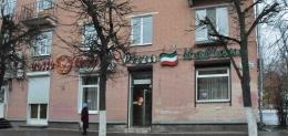 """Кафе """"Pizza Italiana & Coffee Time"""" (Гатчина, ул. Соборная, д. 14)"""