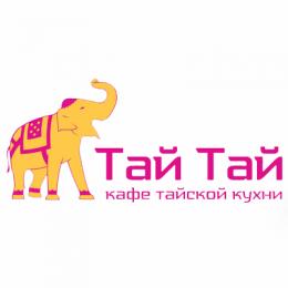 """Кафе тайской кухни """"Тай Тай"""" (Москва, ул. Поварская, д. 10)"""