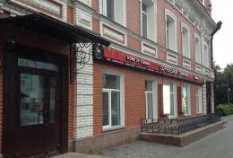 """Кофейня """"Coffeeshop Company"""" (Челябинск, ул. Коммуны, д. 81)"""