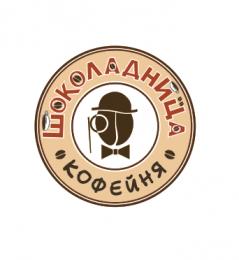 """Кофейня """"Шоколадница"""" (Москва, ул. Красная Пресня, д. 32/34)"""