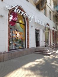 "Магазин ""Aura of Bohemia"" (Челябинск, пр-т Ленина, д. 49)"