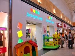 Магазин детских товаров «Детский мир» (Тольятти, ул. Революционная, д. 52а)