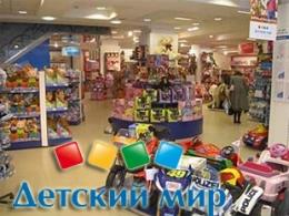 "Магазин ""Детский мир"" (Самара, ТЦ ""МЕГА"")"