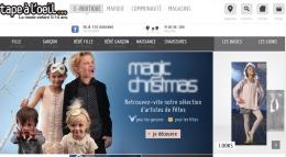 """Интернет-магазин детской одежды """"Tape a l'oeil"""" t-a-o.com"""