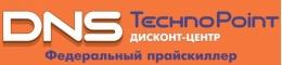 Магазин DNS Technopoint (Тюмень ул. 30 лет победы, д. 113а)