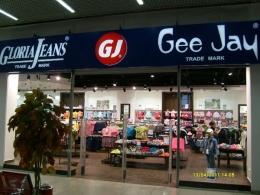 "Магазин ""Gloria Jeans"" (Сургут, Нефтеюганское ш., д. 1)"