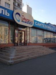 """Магазин """"Грезы"""" (Челябинск, ул. Воровского, д. 32)"""